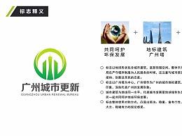 创意logo设计_企业logo设计_品牌设计