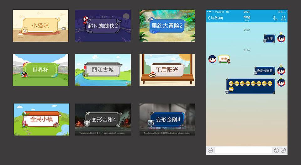 腾讯聊天雪花v雪花|UI|图标|singlueng-原创作品canvas绘制气泡图片