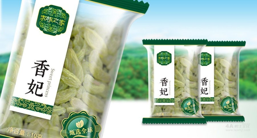 幼儿大全包装设计/之家包装设计/教案包装设计语言食品v幼儿零食枣核图片