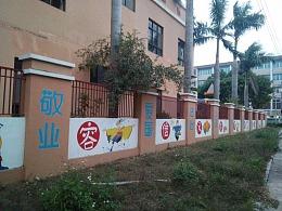 上海外围墙绘画 上海校园墙绘核心主义价值观