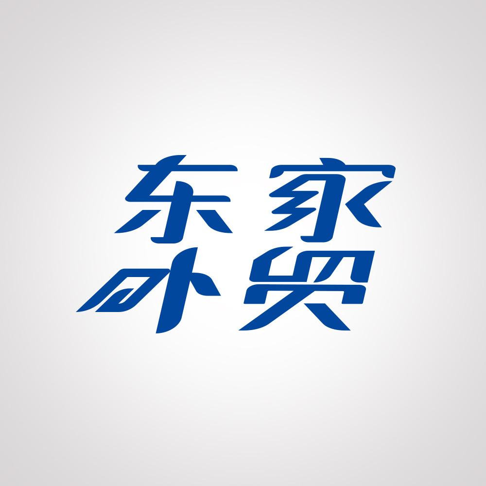 logo logo 标志 设计 矢量 矢量图 素材 图标 1000_1000图片