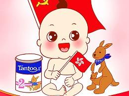 7月儿童品牌宣传插画 坦图奶粉