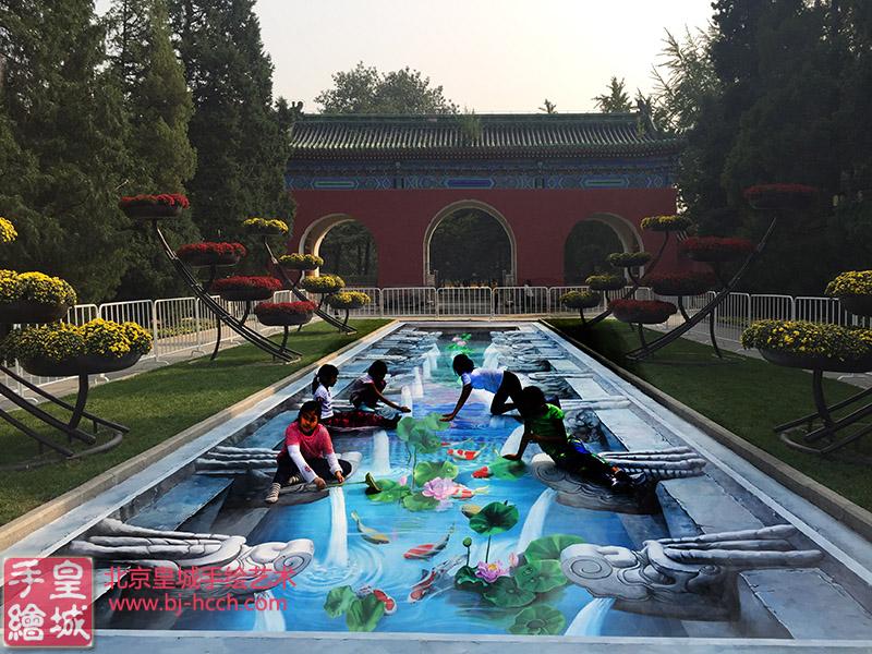 北京皇城手绘艺术为北京日坛公园绘制的3d