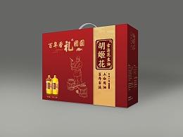 胡姬花通用礼盒设计