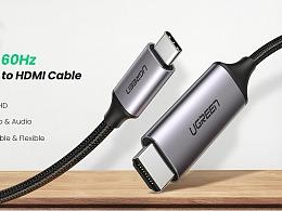 HDMI转换器亚马逊主图&A+