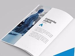 公司画册 企业画册 大气画册 简约画册