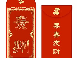 贵州风红包