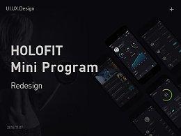 HOLOFIT微信小程序 概念重设计