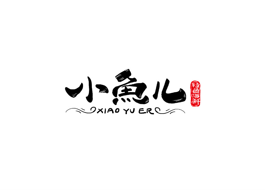 ps手绘小logo