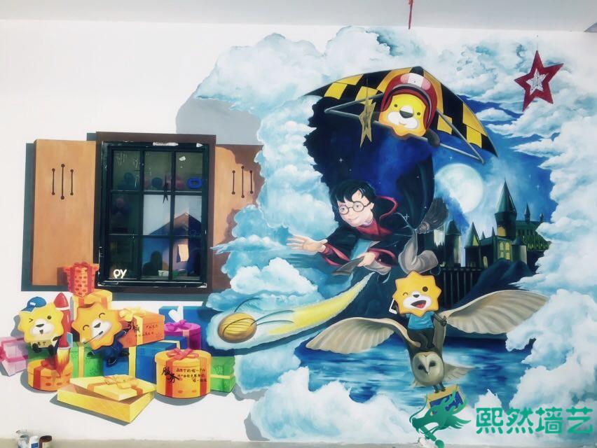 武汉熙然墙艺苏宁易购门口3d墙绘壁画设计