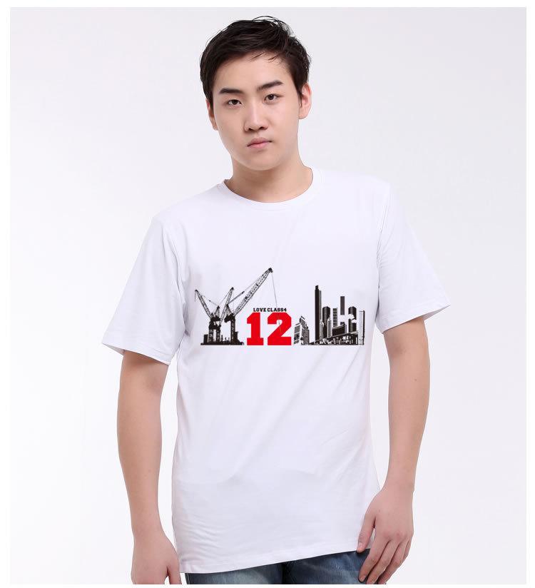 12班班服设计12班建筑班服图案4班肆不可挡班服图案设计-班服中国图片