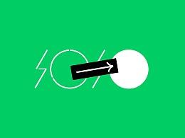 sosolin 个人网站设计