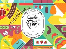 轻蔬系列品牌轻食餐厅视觉设计