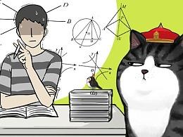多少体面的成年人,在小学生作业面前不堪一击