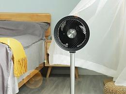 商业摄影/电商产品摄影/格力循环扇电风扇