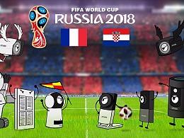 世界杯动画版 2018 07 13