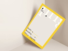 设计驱动商业 | PUPU读书改版