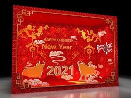 新年橱窗 牛年元旦新年 展览展示设计