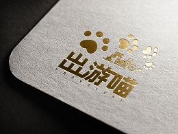 出游喵泰国旅游卡/宣传画册