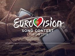 芒果TV——2018《欧洲歌唱大赛》海报分解