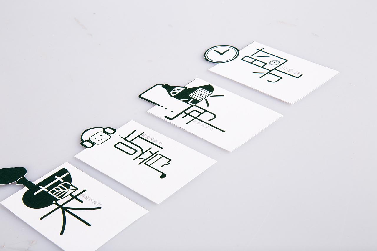 街角—毕业设计作品集(二)|平面|品牌|我是小董图片