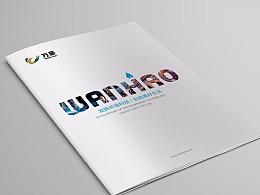 能源设备画册 科技画册 垃圾处理画册 环保画册