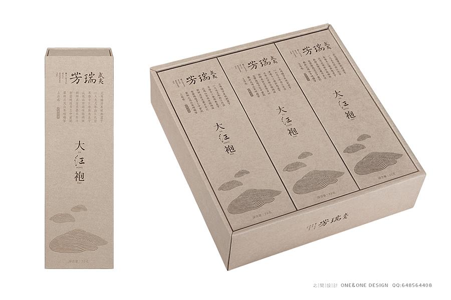 查看《之间设计-武夷瑞芳-茶包装设计》原图,原图尺寸:900x600