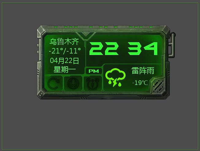 科幻高科技桌面_科幻显示屏 UI 主题/皮肤 shiwei2116 - 原创作品 - 站酷 (ZCOOL)