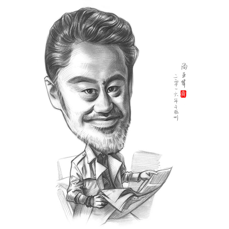 吴秀波漫像|漫画动漫|肖像|四格哥哥-感恩生活原创伟伟漫画设计图片