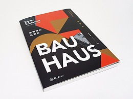 被误解的包豪斯  | IS BAUHAUS IN A FALSE POSITION