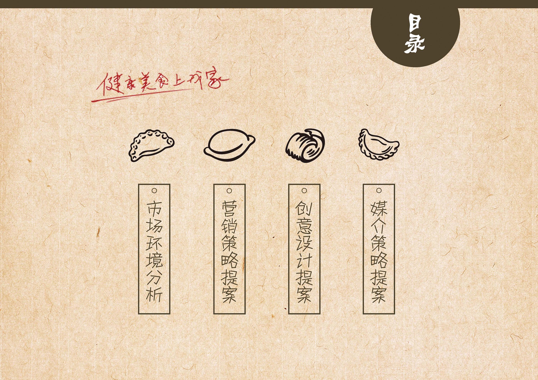 如何用饺子皮包饺子_素菜饺子和肉馅饺子能一块煮嘛_饺子文案