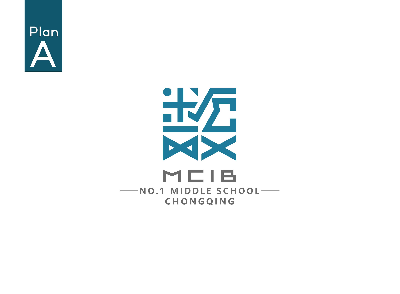 重庆一中数学课程创新基地logo设计|平面|标志|dark缪图片