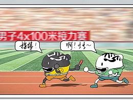 四格漫画:小哉木鱼手办