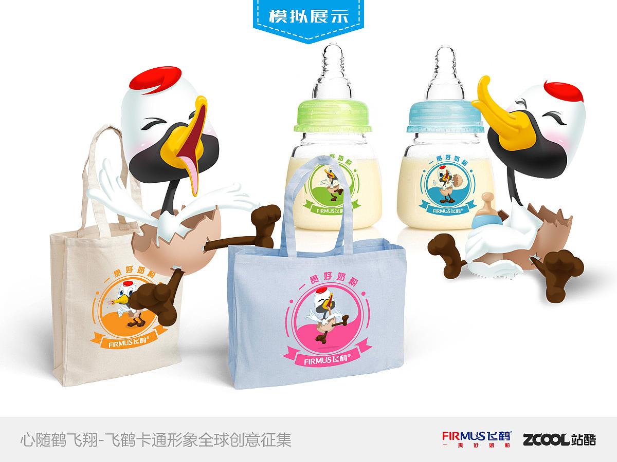 心随鹤飞翔-飞鹤卡通形象全球创意征集图片