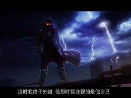 英雄归来 科幻动画《燐》概念PV公开