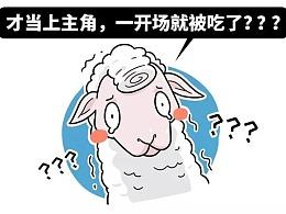 舌尖上的宋朝:把羊肉串一撸到底