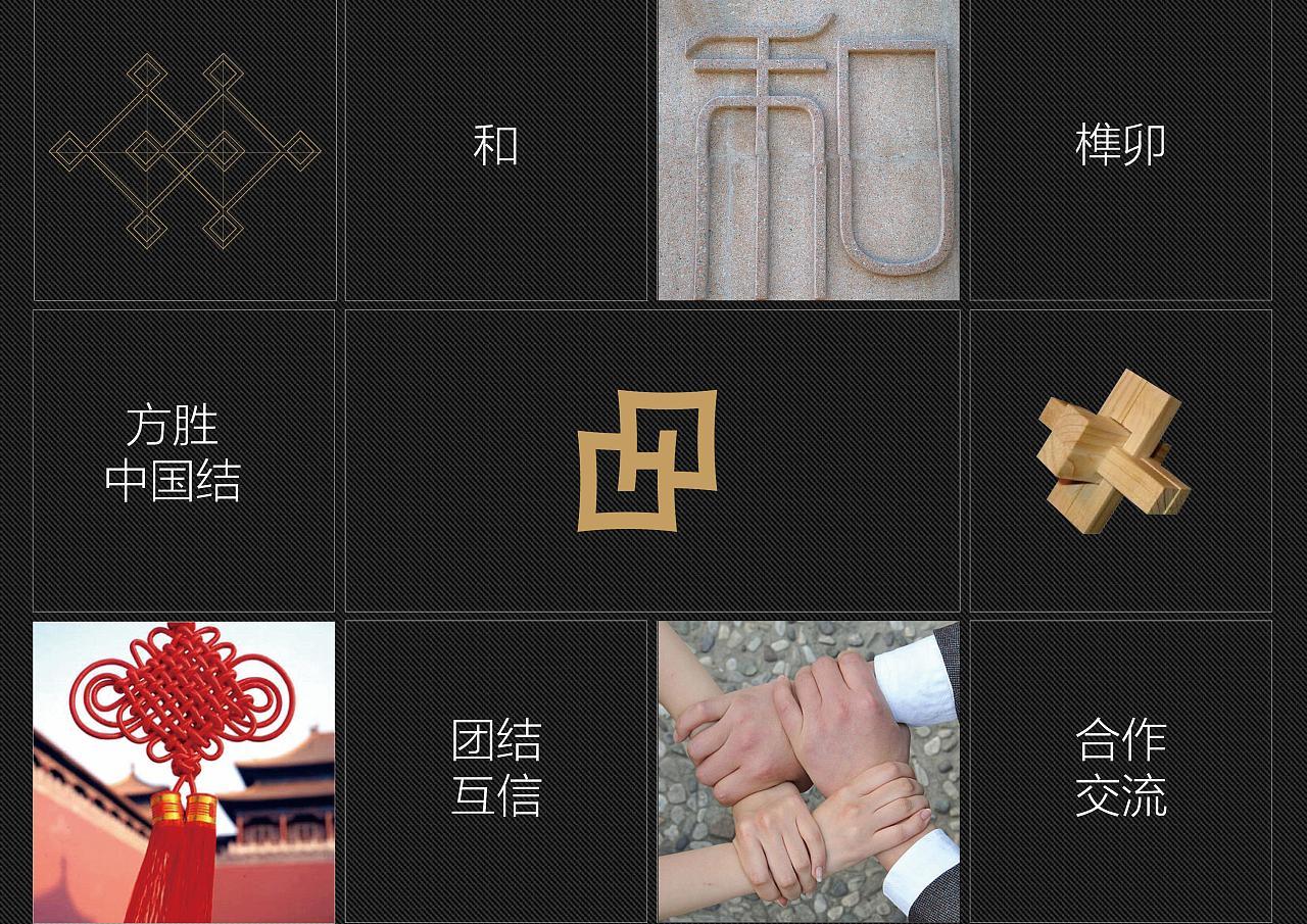 泓文博雅logo设计手指纹身字体转换设计图片