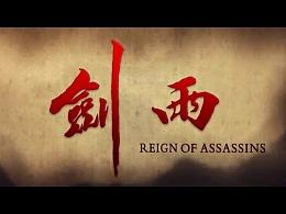 苏照彬导演电影-《剑雨》的手写字抠图