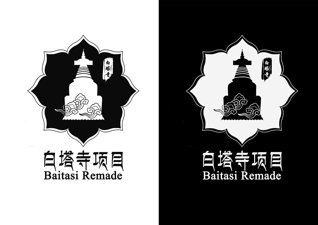白塔寺项目logo提案