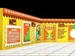 虾皇企业文化展厅设计