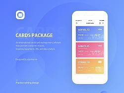 Cards Package App Design