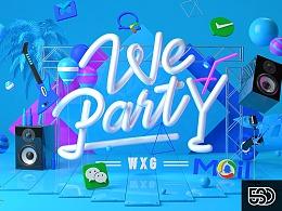 腾讯WXG WeParty 视觉包装