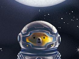 给基普·S·索恩的小礼物--宇宙星际穿越mumu熊