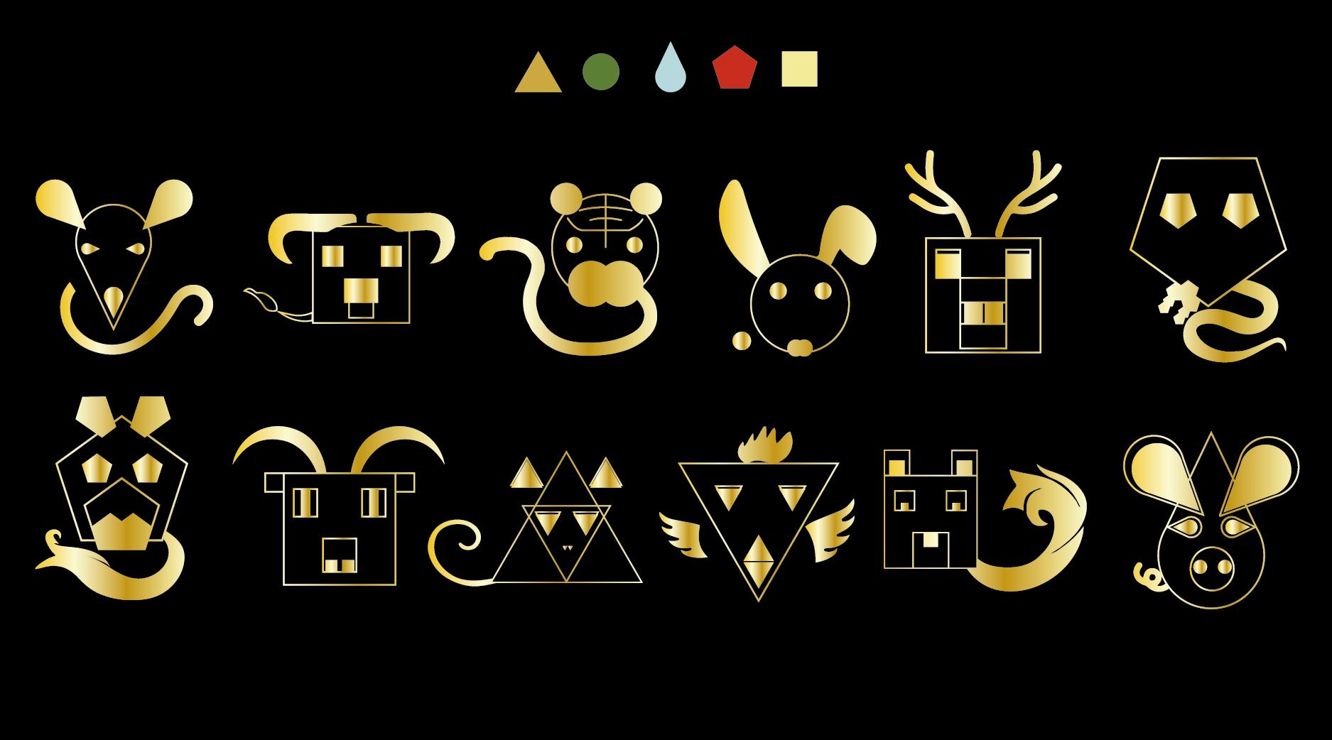 12生肖东巴文字体研究图片