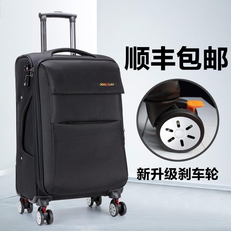 行李箱主图设计