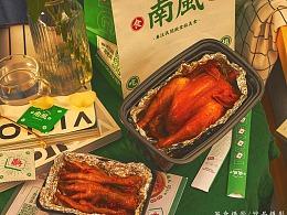 南风食堂窑鸡复古风拍摄