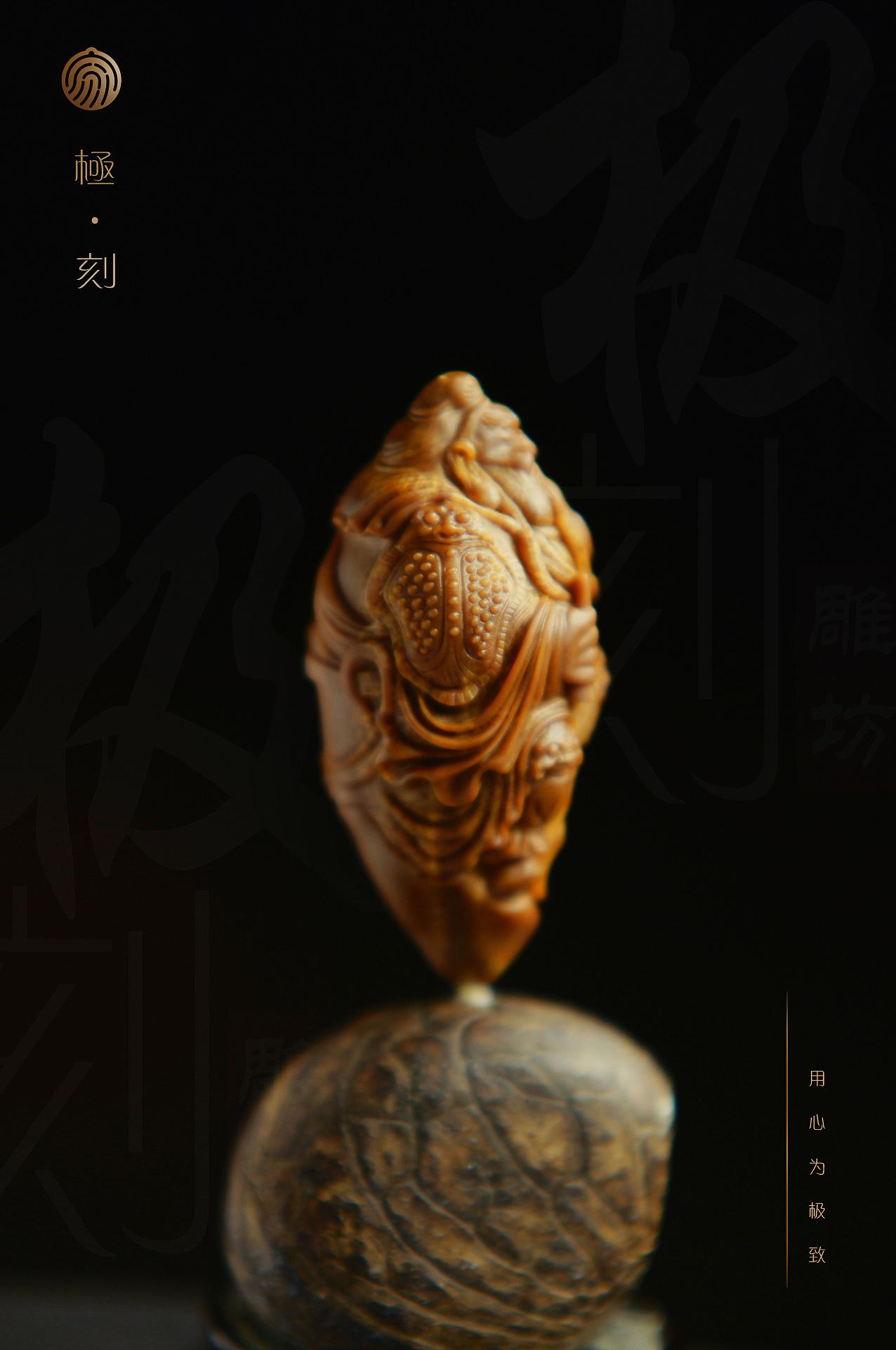 橄榄核雕刻作品 关公图片