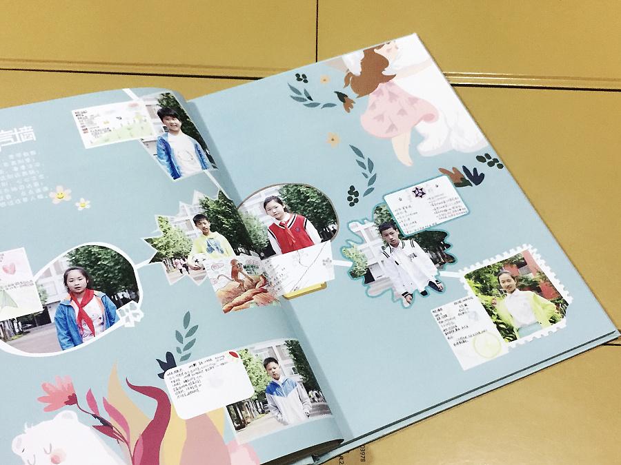 成都幼儿园毕业纪念册设计制作|同学录制作公