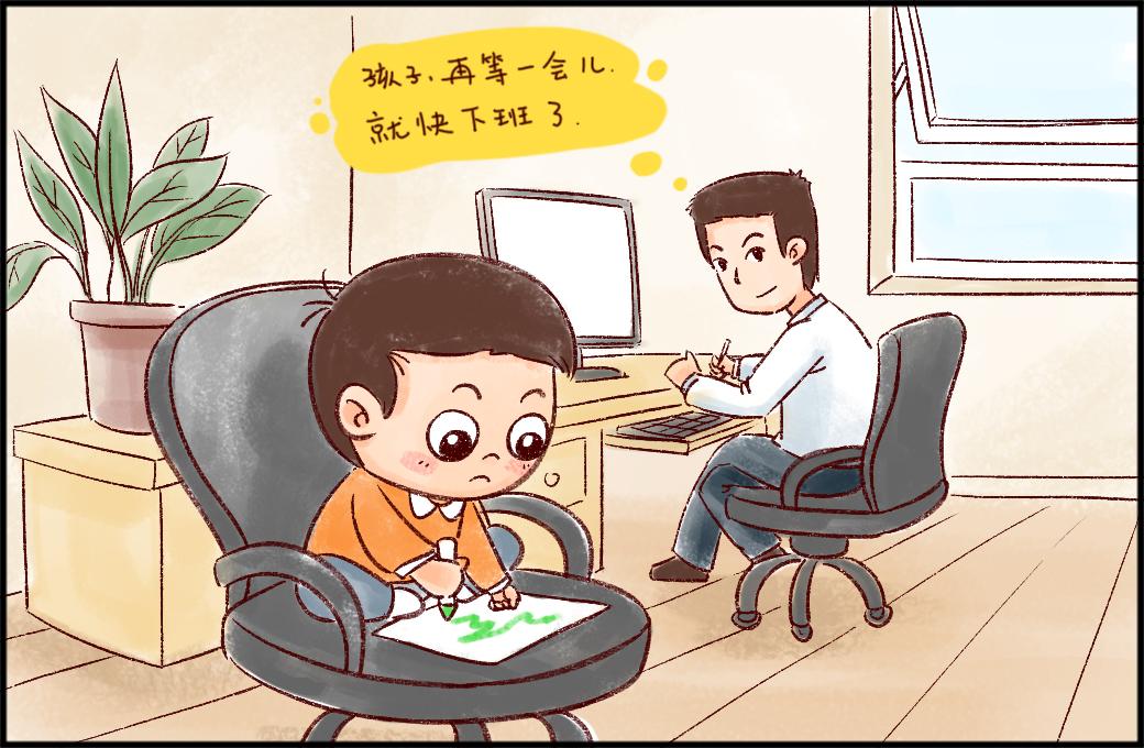 公司的熊孩子故事机漫画 动漫 短篇\/四格漫画 不贱