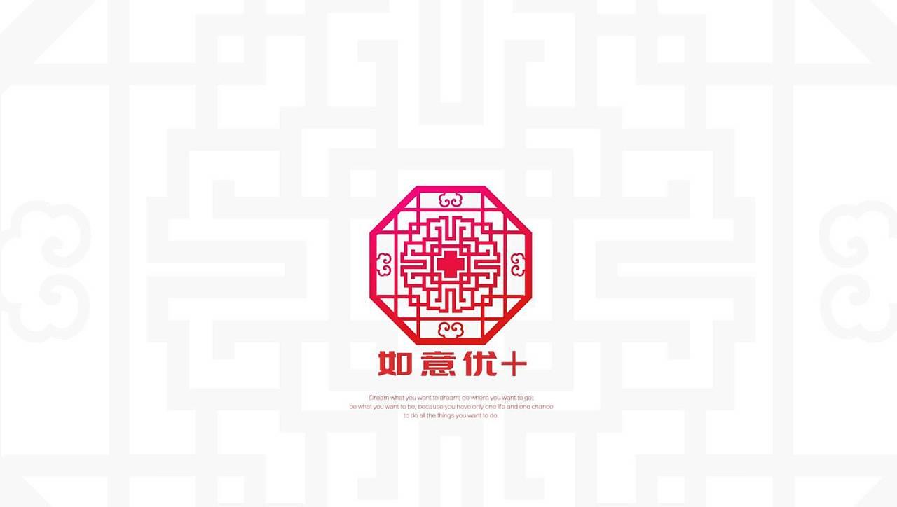 民生银行旗下保险园林保险logo保险viv旗下品牌设计师中级职称述职报告图片